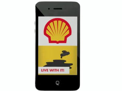 Shell heeft een nieuwe iPhone app.. of toch niet?